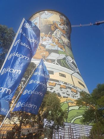 Eskom Pushes Enterprise Development at 2017 Trialogue Conference